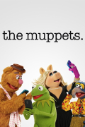 Cover zu The Muppets (The Muppets)