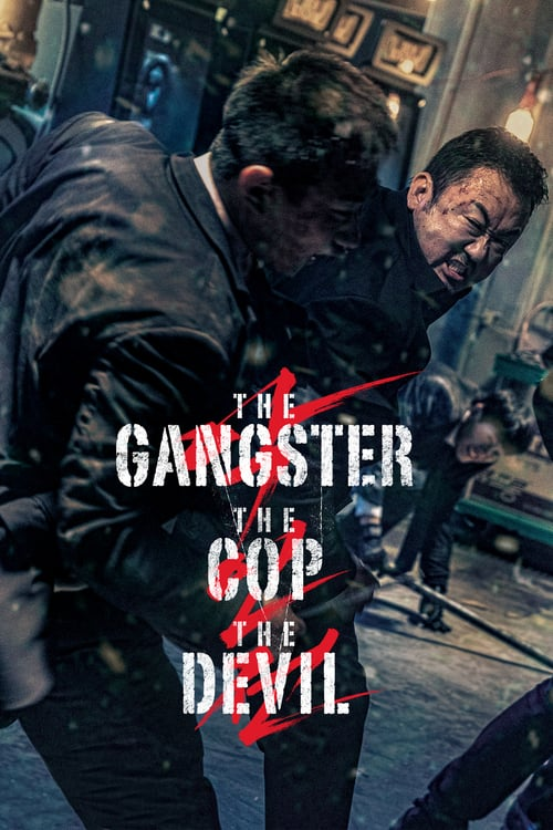 Cover zu The Gangster, The Cop, The Devil (The Gangster the Cop the Devil)