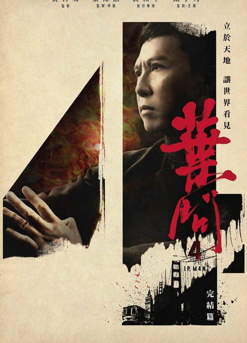 Cover zu Ip Man 4 - Das Finale (Ip Man 4: The Finale)