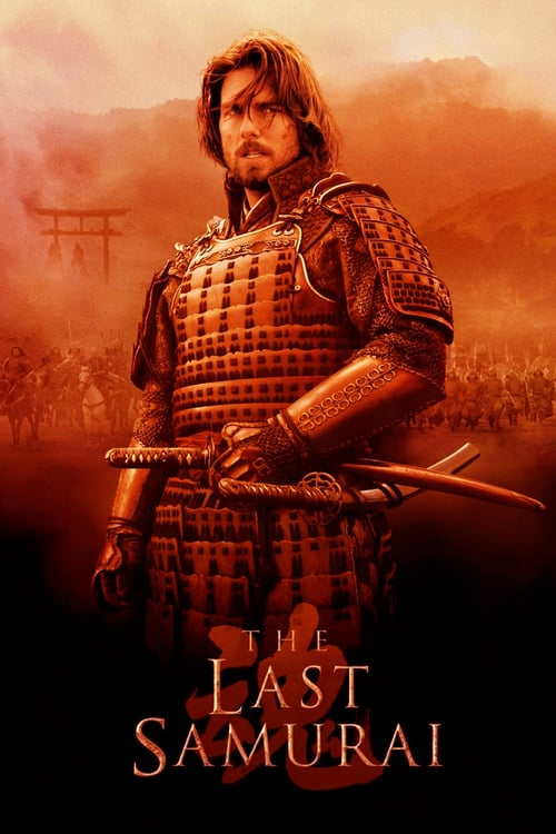 The Last Samurai Stream German